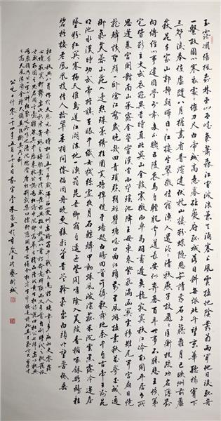 朱墨 杜甫秋兴8首